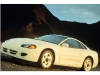 1996 Dodge Stealth (c) Dodge