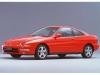 1993 Honda Integra Coupé (c) Honda