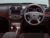 2003 Honda Inspire (c) Honda