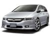 2006 Honda Odyssey (c) Honda